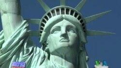 Ozodlik haykali 125 yoshda, Statue of Liberty at 125