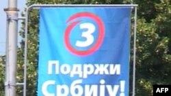 Zgjedhjet e organizuara nga Beogradi në territorin e Kosovës