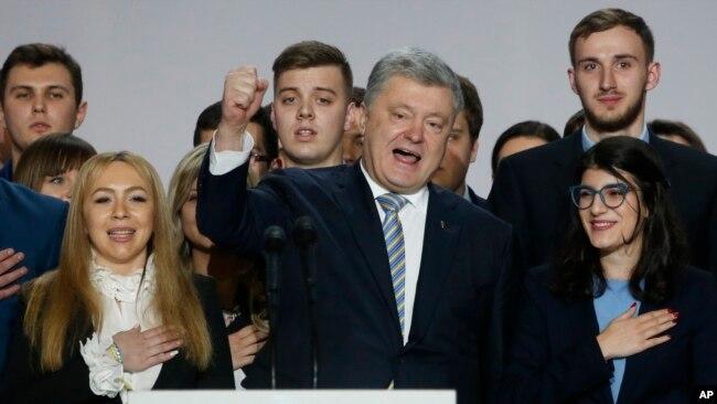 Prezidentliyə namizəd Petro Poroşenko