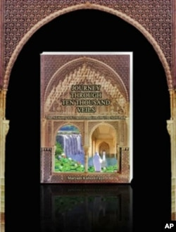 "Maryam Kabeer Faye describes her conversion to Sufi Islam in her book, ""Journey through Ten Thousand Veils:the Alchemy of Transformation on the Sufi Path."""