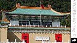 台湾博物馆将与中国大陆联合举办展览