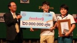 បទសម្ភាសន៍ VOA៖ ជួបជាមួយស្ថាបនិកក្រុមហ៊ុនដែលជាប់ជ័យលាភី Cambodia ICT Awards ២០១៦