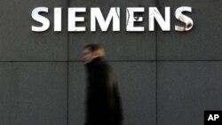 Αποσύρεται η Siemens από την πυρηνική βιομηχανία