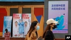 时事大家谈:中国疫苗会不会让接种领先国破功?疑云又起 强生疫苗和血栓到底有没有关系?