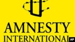 Amnistia Internacional preocupada com prisioneiros das Lundas