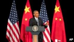 Tổng thống Obama phát biểu trong một cuộc họp báo sau khi kết thúc Hội nghị Thượng đỉnh G-20 ở Hàng Châu, Trung Quốc, ngày 5 tháng 9 năm 2016.