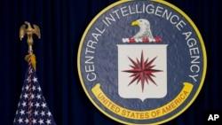 美国中央情报局总部内的中情局标识(资料照)