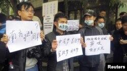 Manifestantes frente al semanario Southern Weekly en Cantón demandan constitucionalismo y libertad de expresión en China.