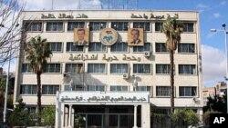 位于大马士革的叙利亚执政党阿拉伯复兴社会党的党部