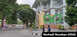 Kampus UIN Sunan Kalijaga Yogyakarta. (Foto: VOA/Nurhadi Sucahyo)