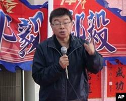 国民党立法委员会候选人邱毅在高雄竞选总部造势