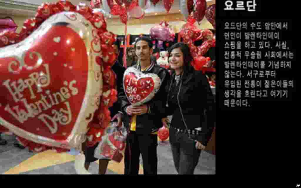 [발렌타인 데이] 세계의 발렌타인