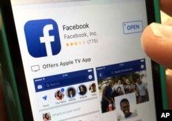 페이스북 앱 다운로드 페이지.