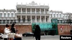 2月19日伊朗核谈判正在这家维也纳饭店举行