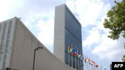 Trụ sở chính của Liên Hiệp Quốc ở New York.