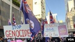 一批遊行人士高舉殖民時期港英旗幟及標語,爭取BNO護照平權。(攝影: 美國之音湯惠芸)