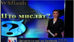 Newsflash 12 10 2012