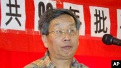 胡平 北京之春主編