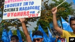 维吾尔人在中国驻华盛顿使馆前抗议,要求调查七五事件