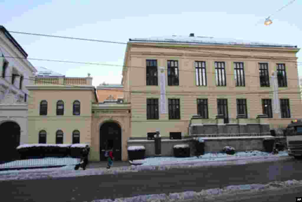 挪威诺贝尔研究所1905年搬入建于1867年的这座小楼。诺贝尔研究所相当于挪威诺贝尔委员会的秘书处。