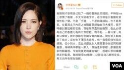 台湾艺人许玮甯4月10日就在社交媒体上对一篇谈及中国游客的文章点赞一事,在微博发文向网民道歉