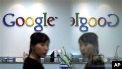 گوگل کا چین پر ای میل اکاؤنٹس ہیک کرنے کا الزام