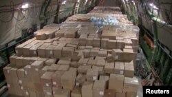 Kotak-kotak peralatan medis (foto: ilustrasi). Uni Eropa untuk sementara menangguhkan pajak atas impot peralatan medis.