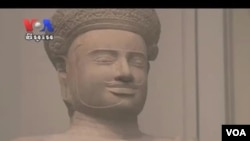 Cambodian statue shown at Metropolitan Museum​ of Art in New York before returning to Cambodia.