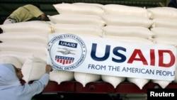 美国国际发展署(USAID)是美国目前主要的对外发展援助机构(路透社)