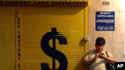 امریکہ میں معاشی سست روی جاری رہ سکتی ہے