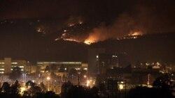 آتش سوزی در نزديکی آزمايشگاه اتمی لس آلاموس