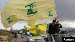 پرچم حزب الله (آرشیو)
