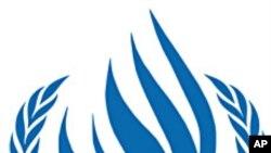ျမန္မာ့အေရး ေကာ္မရွင္ဖဲြ႕ စံုစမ္းဖို႔ UPR အဆင့္တခု ျဖစ္ႏိုင္