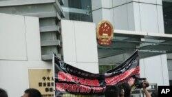 香港民眾對中國大陸人民和政府的好感跌到了四年來的最低點