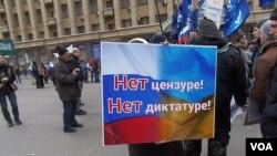 3月15日莫斯科市中心反对俄罗斯出兵克里米亚大游行中的一句标语:不要新闻检查,不要独裁(美国之音 白桦)