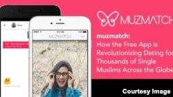 مزمیچ برطانیہ میں مقیم نوجوان مسلمانوں میں مقبول ہے