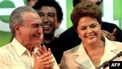 Novoizabrana predsednica Brazila Dilma Rusef sa takođe novoizabranim potpredsednikom Mišelom Ternerom