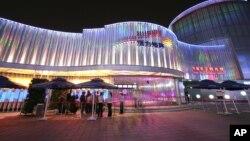 Khu triển lãm của doanh nghiệp tư của Trung Quốc tại Expo Thượng Hải, năm 2010