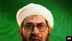 القاعدہ کا ایک اہم کمانڈر ہلاک