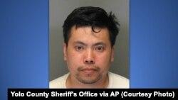 Thanh Cong Phan, 44 tuổi, sống ở bang Washington, gửi 11 gói đồ có chứa chất nổ tới các cơ quan chính phủ ở Washington vào tháng 3. Kiểm tra năng lực tâm thần cho thấy ông bị tâm thần phân liệt.