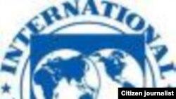 國際貨幣基金組織標誌