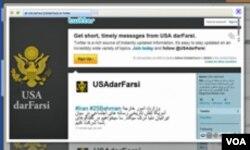 SAD: Pristup Internetu je sloboda kojoj pružamo punu podršku