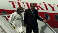Протесты в Турции