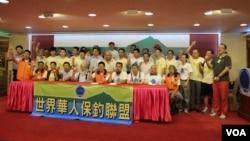 世界華人保釣聯盟由台灣、大陸、香港和海外的保釣華人組成