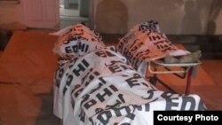 مبینہ دہشت گردوں کی لاشیں اسپتال کے احاطے میں موجود ہیں