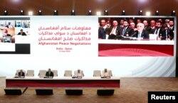 بین الافغان مذاکرات کی افتتاحی تقریب ہفتے کے قطر کے دارالحکومت دوحہ میں منعقد ہوئی تھی۔