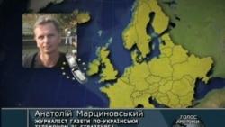 Україні загрожують санкції ПАРЄ