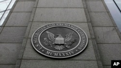 Securities and Exchange Commission (SEC) headquarters in Washington.
