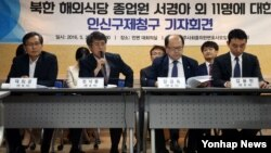 지난달 24일 서울 민주사회를위한변호사모임에서 열린 북한 해외식당 종업원 11명 인신구제청구 기자회견에서 천낙붕 변호사가 발언하고 있다.