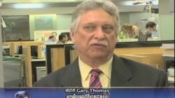 Gary Thomas's quote